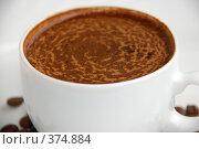 Купить «Фрагмент чашки кофе», фото № 374884, снято 28 июля 2008 г. (c) Татьяна Дигурян / Фотобанк Лори