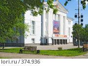 Купить «Пермский академический театр оперы и балета», фото № 374936, снято 21 июня 2008 г. (c) Александр Лядов / Фотобанк Лори