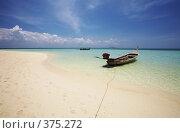 Купить «Пляж, Тайланд, Krabi», фото № 375272, снято 18 марта 2008 г. (c) Pokrovkov Evgeny / Фотобанк Лори