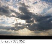 Облака. Стоковое фото, фотограф Кардашов Сергей Михайлович / Фотобанк Лори