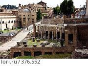 Купить «Руины римского форума. Италия.», фото № 376552, снято 24 июня 2007 г. (c) Павел Коновалов / Фотобанк Лори