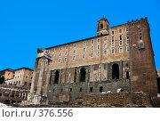 Купить «Руины римского форума. Италия», фото № 376556, снято 24 июня 2007 г. (c) Павел Коновалов / Фотобанк Лори