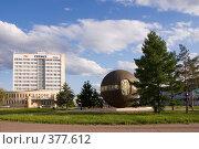 Купить «Омск. Площадь И. Бухгольца и гостиница Турист», фото № 377612, снято 8 июня 2008 г. (c) Julia Nelson / Фотобанк Лори