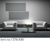 Купить «Совеменный интерьер», иллюстрация № 378436 (c) Hemul / Фотобанк Лори