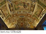 Купить «В галерее карт. Музей Ватикана. Рим, Италия», фото № 378620, снято 25 июля 2008 г. (c) Алексей Зарубин / Фотобанк Лори