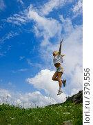 Купить «Прыжок. Альпийские луга. Абхазия.», фото № 379556, снято 26 июля 2008 г. (c) Руслан Керимов / Фотобанк Лори