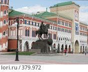 Купить «Центральная площадь города Йошкар-Ола», фото № 379972, снято 26 июля 2008 г. (c) Татьяна Лепилова / Фотобанк Лори