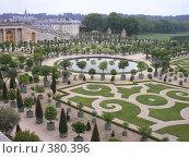 Купить «Терраса Версальского парка», фото № 380396, снято 11 августа 2007 г. (c) Светлана Попова / Фотобанк Лори