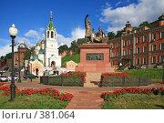 Купить «Памятник Минину и Пожарскому в Нижнем Новгороде», фото № 381064, снято 30 июля 2008 г. (c) Igor Lijashkov / Фотобанк Лори