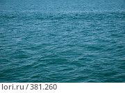 Купить «Море, фон», фото № 381260, снято 12 июля 2008 г. (c) Tyurina Ekaterina / Фотобанк Лори