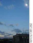 Купить «Солнечное затмение. 1.08.2008г. г. Барнаул», эксклюзивное фото № 381292, снято 1 августа 2008 г. (c) Free Wind / Фотобанк Лори