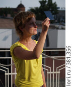 Купить «Девушка смотрит на солнце», фото № 381356, снято 1 августа 2008 г. (c) Юлия Бобровских / Фотобанк Лори