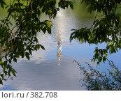 Купить «Москва. Храм Ильи пророка в Черкизове. Отражение в воде», эксклюзивное фото № 382708, снято 1 августа 2008 г. (c) lana1501 / Фотобанк Лори