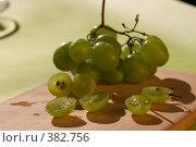 Купить «Разрезанный виноград. Sliced grape», фото № 382756, снято 21 октября 2018 г. (c) Кравецкий Геннадий / Фотобанк Лори