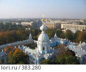 Купить «Смольный собор Санкт-Петербург Осень», фото № 383280, снято 29 сентября 2007 г. (c) Сычёва Надежда / Фотобанк Лори