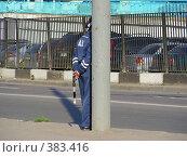 Купить «Работник ГИБДД», эксклюзивное фото № 383416, снято 1 августа 2008 г. (c) lana1501 / Фотобанк Лори