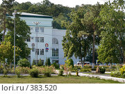 Купить «Абрау-Дюрсо. Старейший в России завод по производству шампанских вин основан в 1870 году. Новороссийск.», фото № 383520, снято 1 августа 2008 г. (c) Федор Королевский / Фотобанк Лори