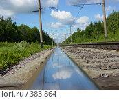Купить «Бесконечность», фото № 383864, снято 2 июля 2004 г. (c) Александр Поганкин / Фотобанк Лори