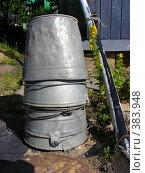 Купить «Садовые металлические ведра», эксклюзивное фото № 383948, снято 12 июля 2008 г. (c) lana1501 / Фотобанк Лори