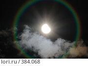 Купить «Солнечное затмение», фото № 384068, снято 1 августа 2008 г. (c) Алексей Баринов / Фотобанк Лори