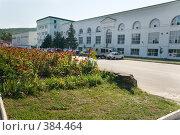 Купить «Абрау-Дюрсо. Старейший в России завод по производству шампанских вин основан в 1870 году. Новороссийск.», фото № 384464, снято 1 августа 2008 г. (c) Федор Королевский / Фотобанк Лори