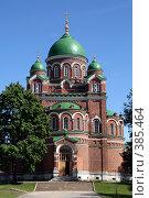 Купить «Спасо-Бородинский собор», фото № 385464, снято 8 июня 2008 г. (c) Дмитрий Алимпиев / Фотобанк Лори