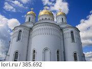 Купить «Свято-Троицкий собор», фото № 385692, снято 26 июля 2008 г. (c) Дмитрий Лагно / Фотобанк Лори
