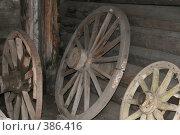 Купить «Колеса для телеги в сарае», фото № 386416, снято 21 сентября 2007 г. (c) Юлия Паршина / Фотобанк Лори