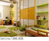 Купить «Интерьер детской комнаты», иллюстрация № 386436 (c) Дмитрий Кутлаев / Фотобанк Лори