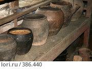 Купить «Глиняные горшки», фото № 386440, снято 21 сентября 2007 г. (c) Юлия Паршина / Фотобанк Лори
