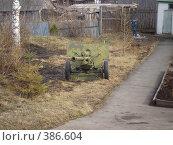 Купить «Игрушка во дворе», фото № 386604, снято 13 марта 2008 г. (c) Павел Мурадов / Фотобанк Лори