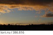 Купить «Закат», фото № 386816, снято 27 июля 2008 г. (c) Нестерова Анна / Фотобанк Лори