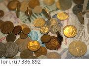Money. Стоковое фото, фотограф Станислав Ступак / Фотобанк Лори