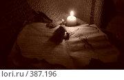 Купить «Погрустим», фото № 387196, снято 20 июля 2008 г. (c) Усова Светлана  Юрьевна / Фотобанк Лори