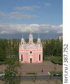 Чесменская церковь со стороны Чесменского Дворца (2008 год). Стоковое фото, фотограф Светлана Кудрина / Фотобанк Лори