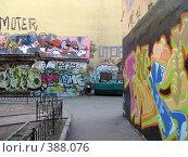 Купить «Питерский дворик», фото № 388076, снято 26 мая 2008 г. (c) Светлана Кудрина / Фотобанк Лори