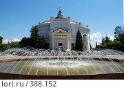 Купить «Панорама обороны Севастополя», фото № 388152, снято 29 июля 2008 г. (c) Смыгина Татьяна / Фотобанк Лори