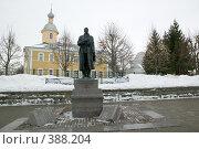 Тамбов. Памятник Сергею Рахманинову (2008 год). Редакционное фото, фотограф Михаил Ворожцов / Фотобанк Лори