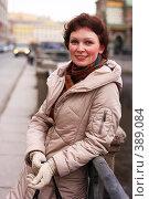 Купить «Девушка», фото № 389084, снято 22 марта 2008 г. (c) Андрей Шахов / Фотобанк Лори