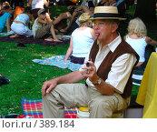 Курящий трубку (2004 год). Редакционное фото, фотограф Вячеслав Смоленский / Фотобанк Лори