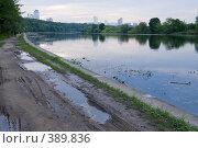 Купить «Поворот Москвы реки», фото № 389836, снято 4 августа 2008 г. (c) Сергей Чистяков / Фотобанк Лори
