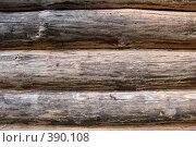 Купить «Текстура из деревянных бревен», фото № 390108, снято 16 мая 2008 г. (c) Смыгина Татьяна / Фотобанк Лори