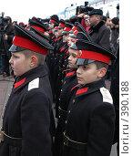 Купить «Воронежские кадеты», фото № 390188, снято 24 ноября 2005 г. (c) Олег Гуличев / Фотобанк Лори