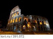 Купить «Ночной колизей. Рим, Италия», фото № 391072, снято 29 июля 2008 г. (c) Алексей Зарубин / Фотобанк Лори