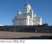 Купить «Храм на главной площади в Хельсинки», фото № 392312, снято 23 июня 2007 г. (c) Алла Кригер / Фотобанк Лори