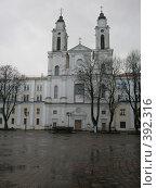 Купить «Церковь в Каунасе», фото № 392316, снято 15 декабря 2018 г. (c) Elena Monakhova / Фотобанк Лори