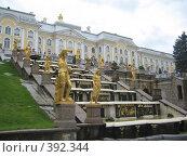 Купить «Фонтан-каскад в Петергофе», фото № 392344, снято 11 июля 2007 г. (c) Алла Кригер / Фотобанк Лори