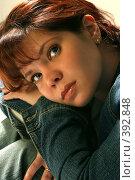 Купить «Кокетливая девушка», фото № 392848, снято 21 октября 2005 г. (c) Андрей Армягов / Фотобанк Лори