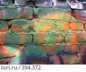 Купить «Кирпичная стена», фото № 394372, снято 1 февраля 2007 г. (c) Назаренко Ольга / Фотобанк Лори