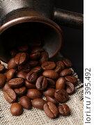 Купить «Зерна кофе. Coffee grains», фото № 395492, снято 23 июля 2008 г. (c) Лямзин Дмитрий / Фотобанк Лори
